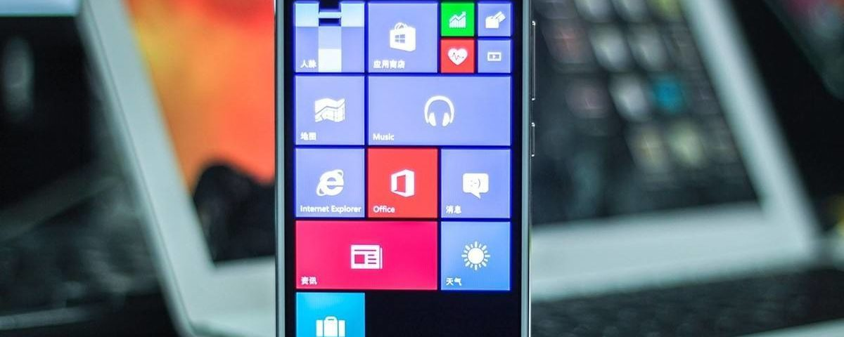 PP#1 – Xiaomi Mi4 z Windows Phone, plany Asusa i problemy Galaxy S6 edge