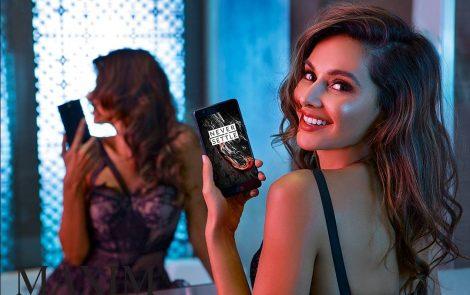 Czy telefon może być seksowny? Oczywiście!
