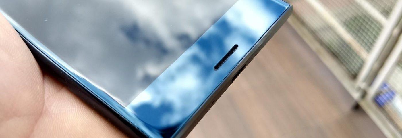 """Sony w 2018 pokaże wizualną """"przyszłość"""" swoich Xperii?"""