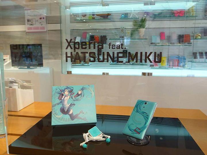 Xperia A Hatsune Miku 14