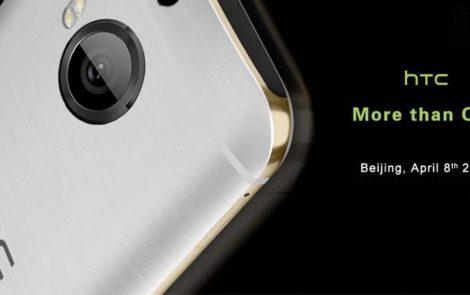 HTC One E9+, HTC One M9+ oraz HTC One E9 – ile flagowców mają Tajwańczycy?