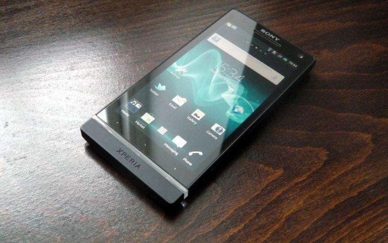 Sony Mobile jeszcze w tym roku pokaże nową flagową serię telefonów! [Prima Aprilis]